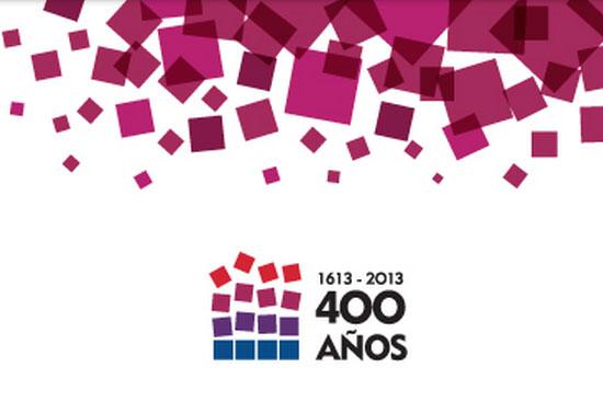 festejos_400_aniversario_universidad_nacional_cordoba_2012